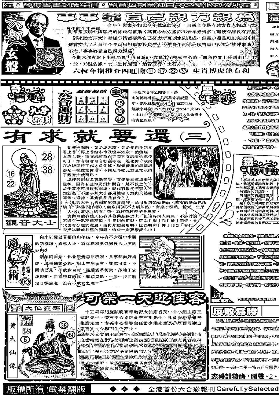 002期另版精选A(黑白)