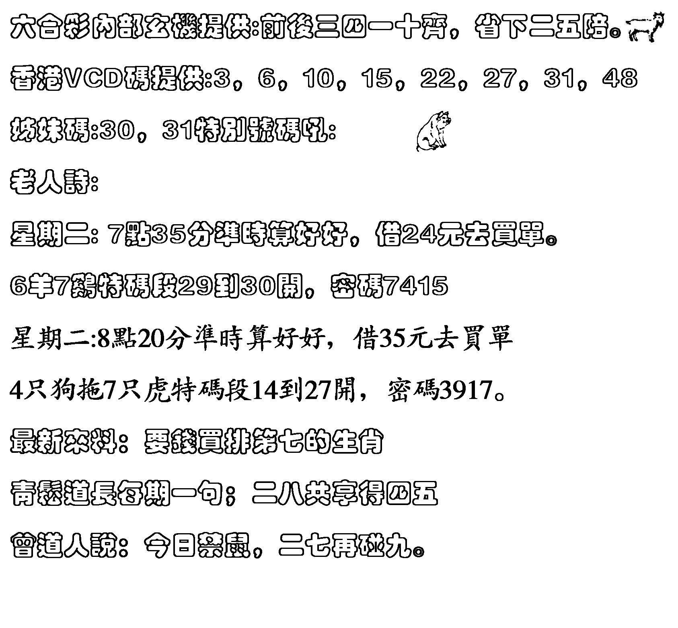 046期香港VCD(黑白)