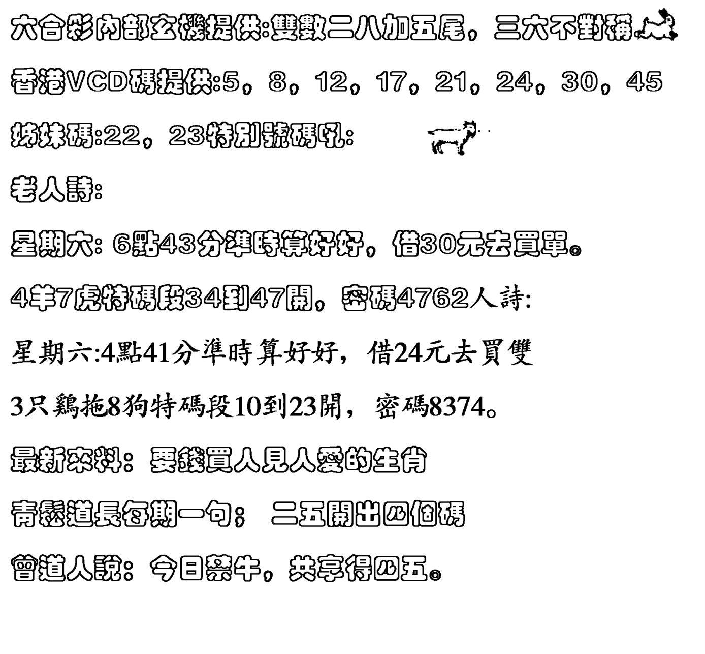 047期香港VCD(黑白)