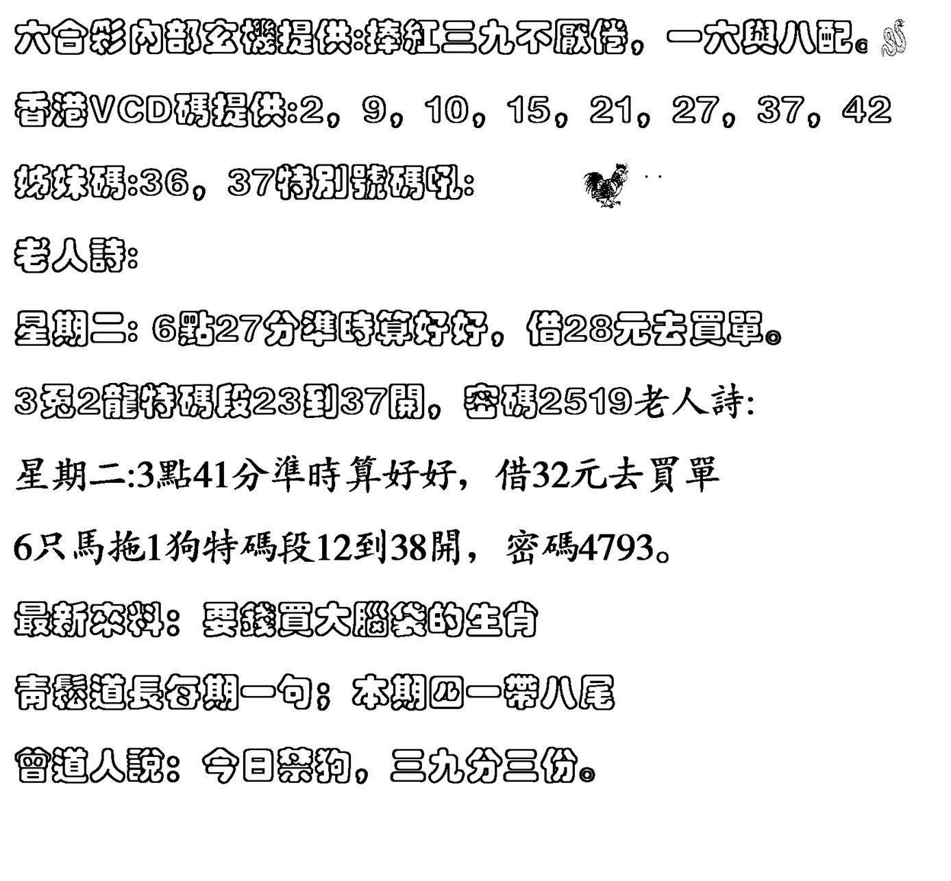 048期香港VCD(黑白)