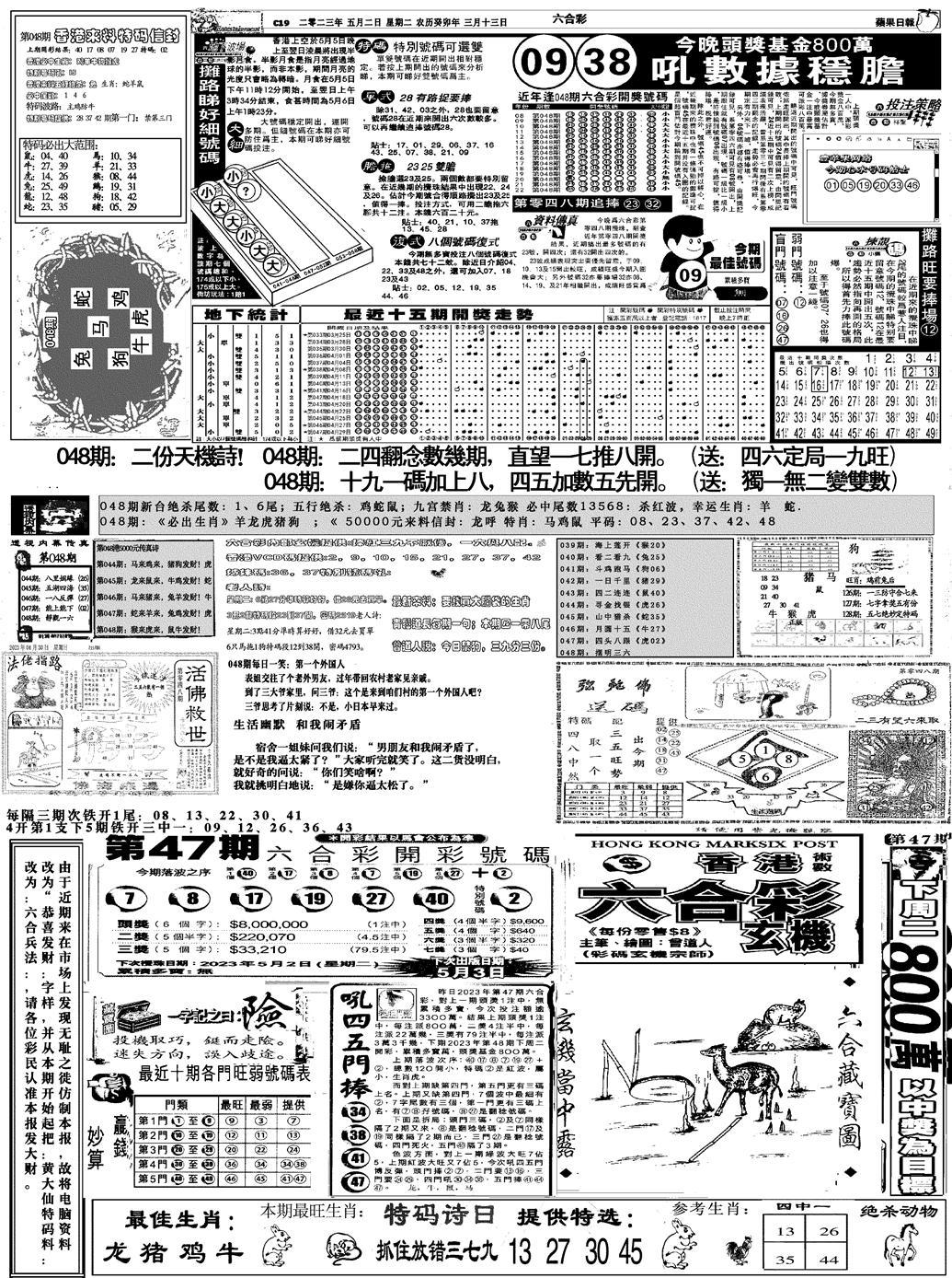 048期恭喜发财(黑白)