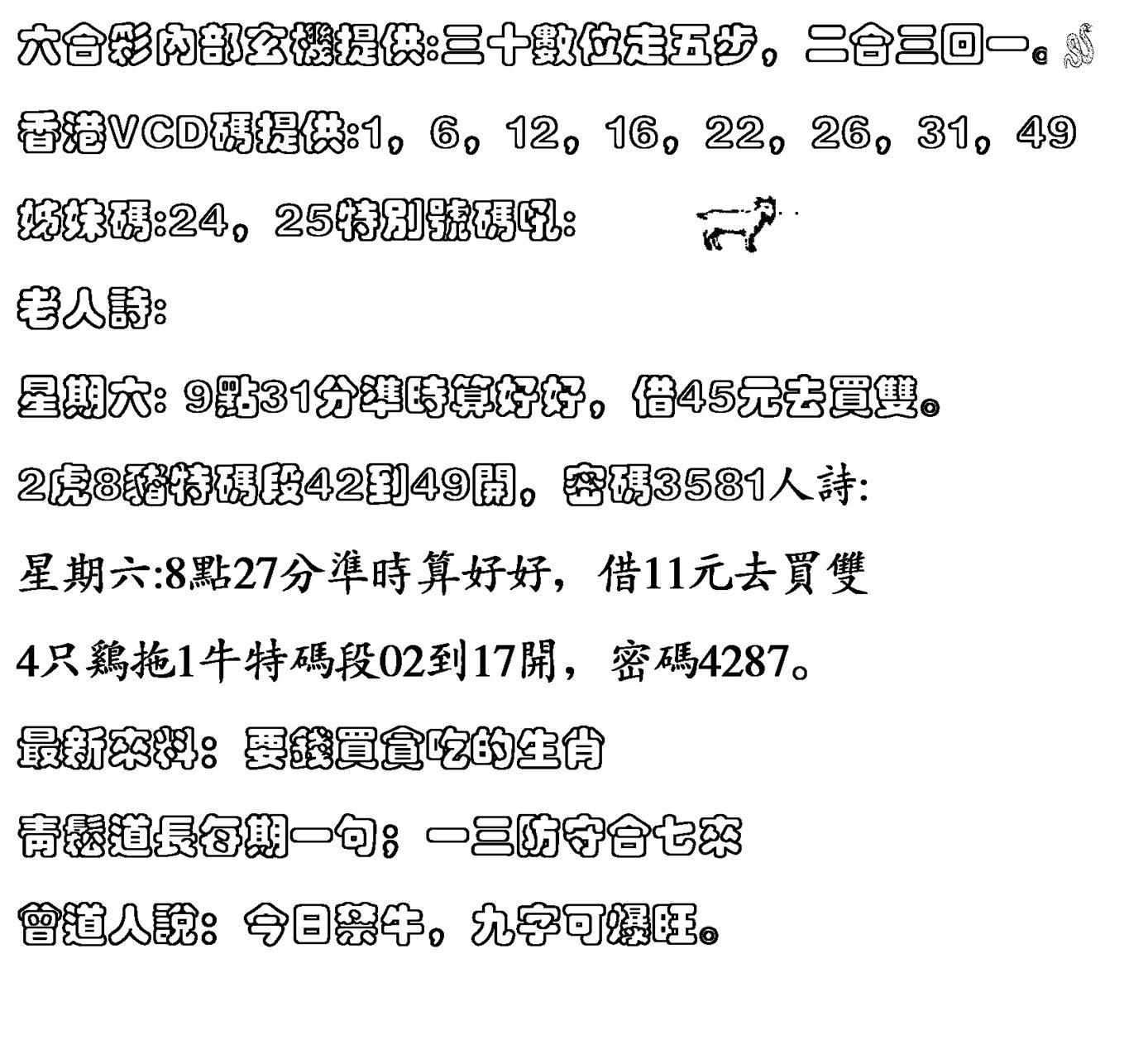 050期香港VCD(黑白)