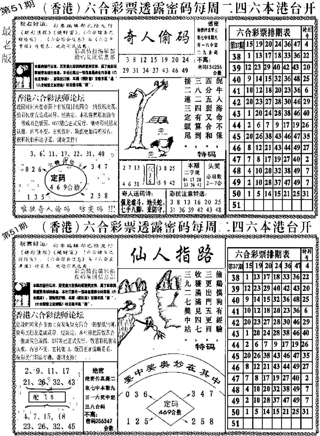 051期老板小四合A(黑白)