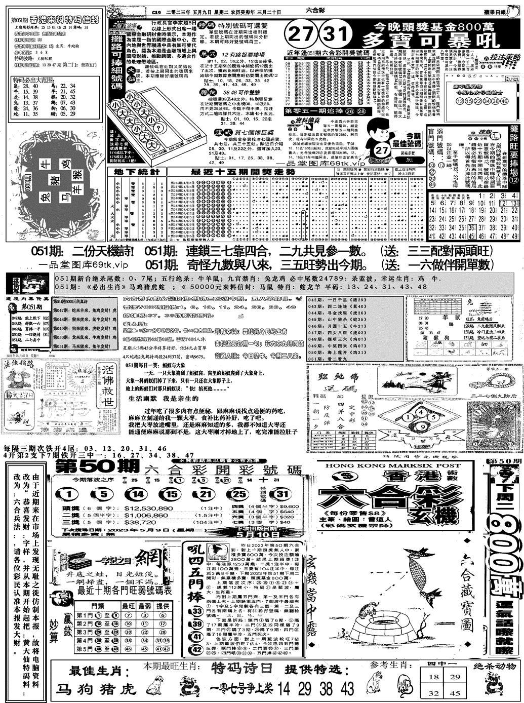 051期恭喜发财(黑白)