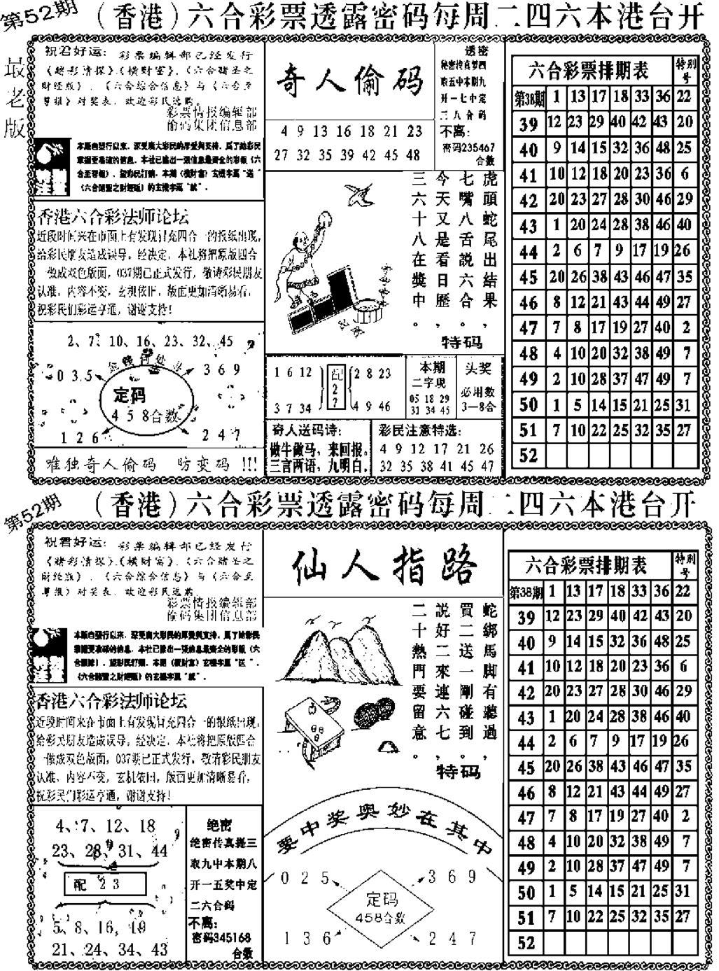 052期老板小四合A(黑白)