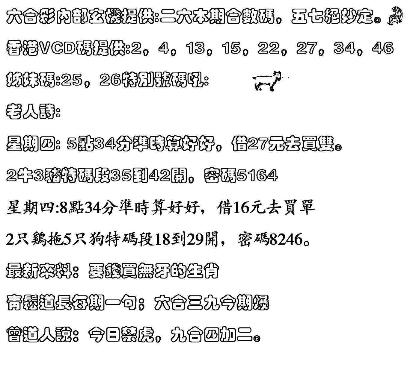 052期香港VCD(黑白)