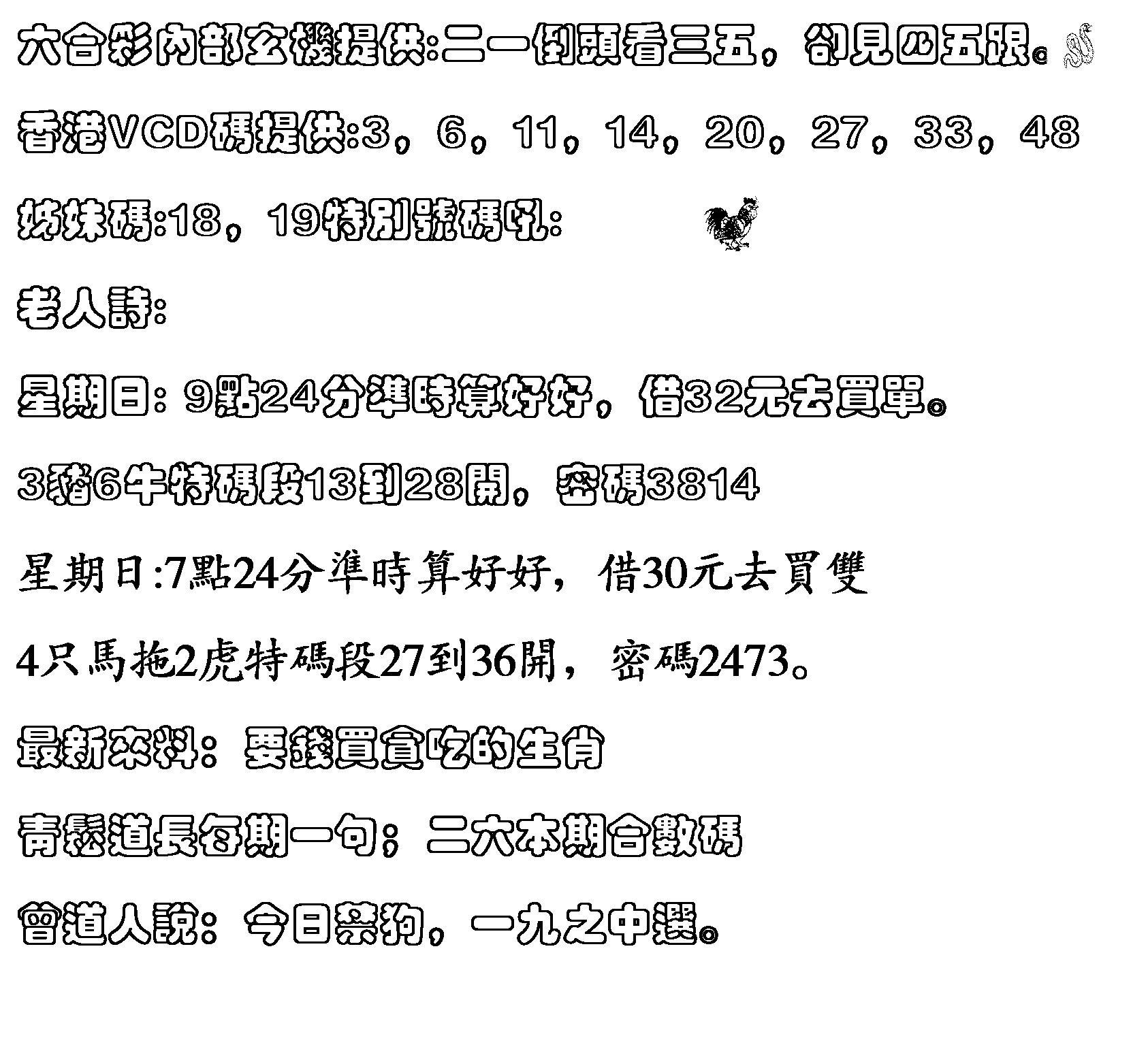 053期香港VCD(黑白)