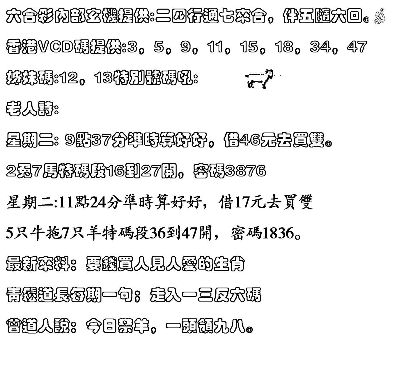 054期香港VCD(黑白)