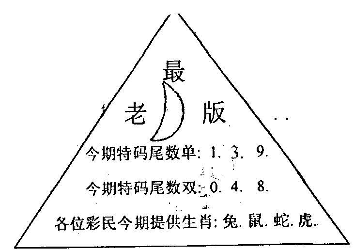 054期三角圈(黑白)