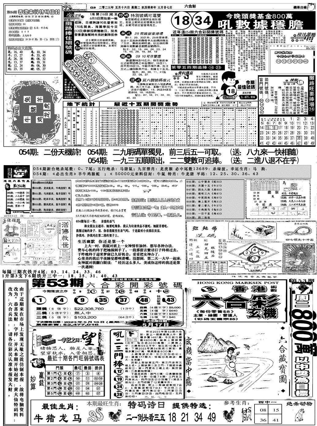 054期恭喜发财(黑白)