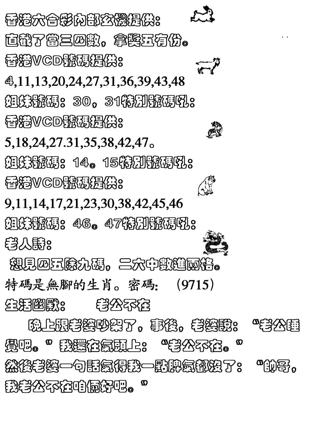 055期生活幽默(黑白)
