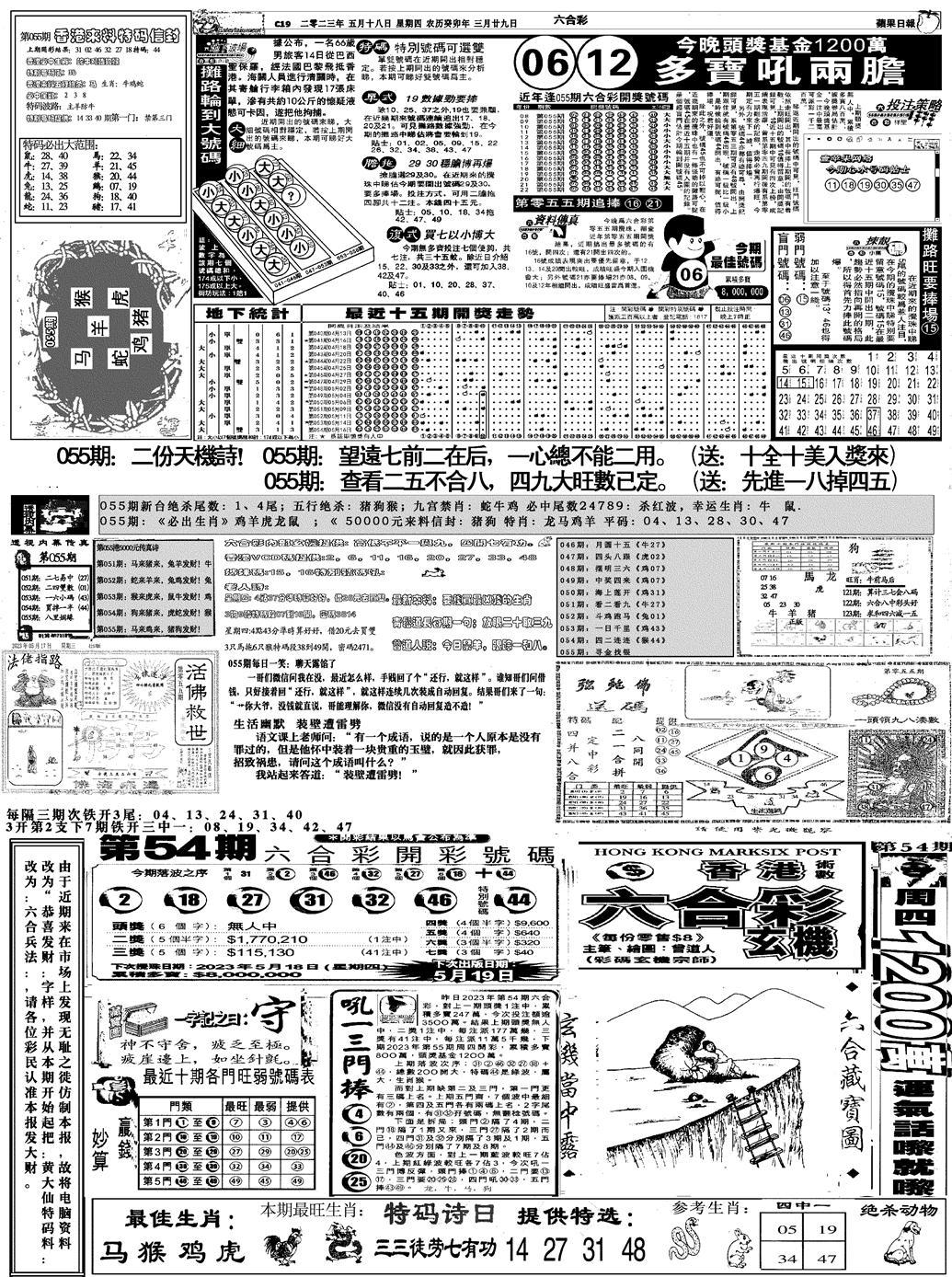 055期恭喜发财(黑白)