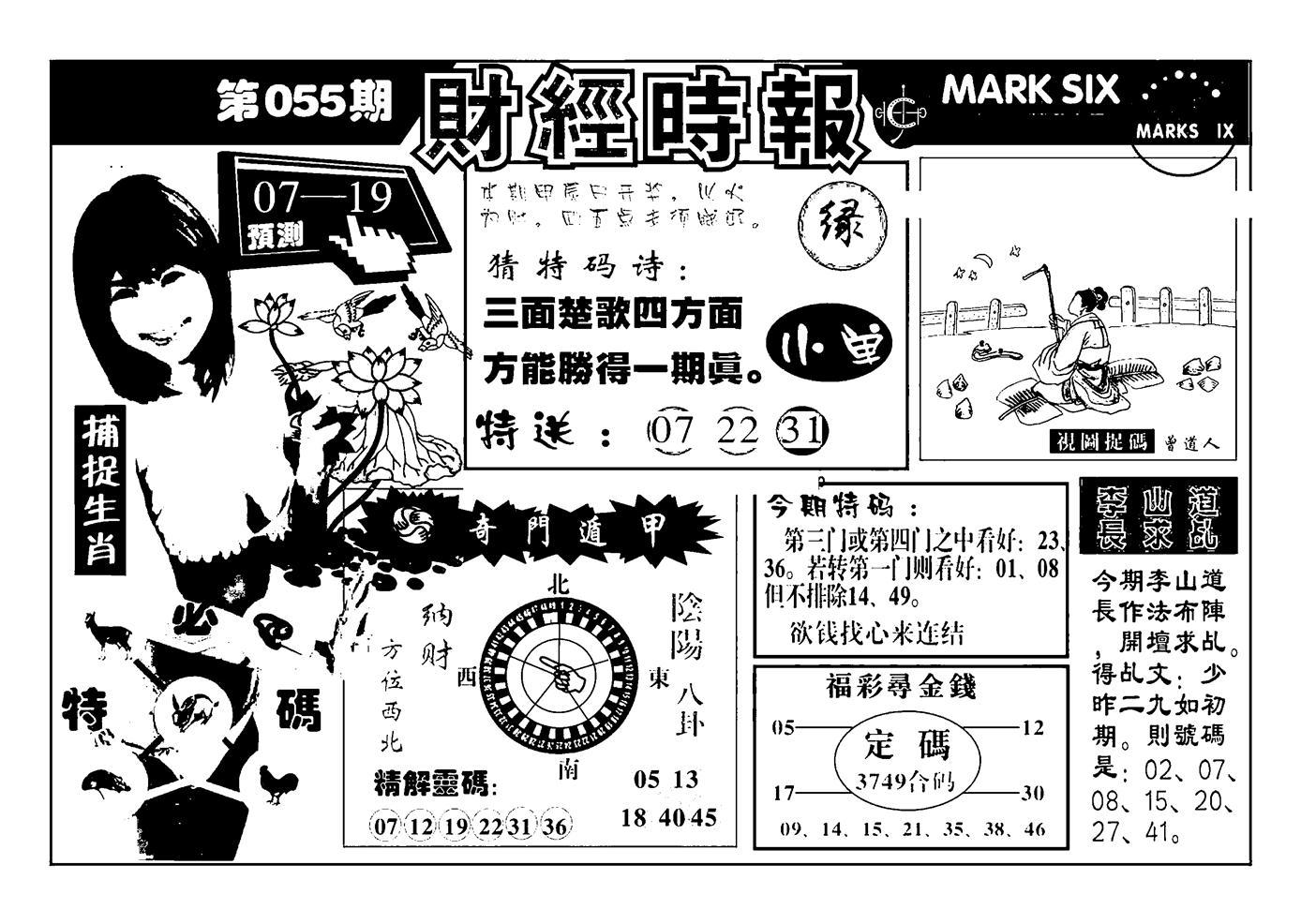 055期南方心经(黑白)
