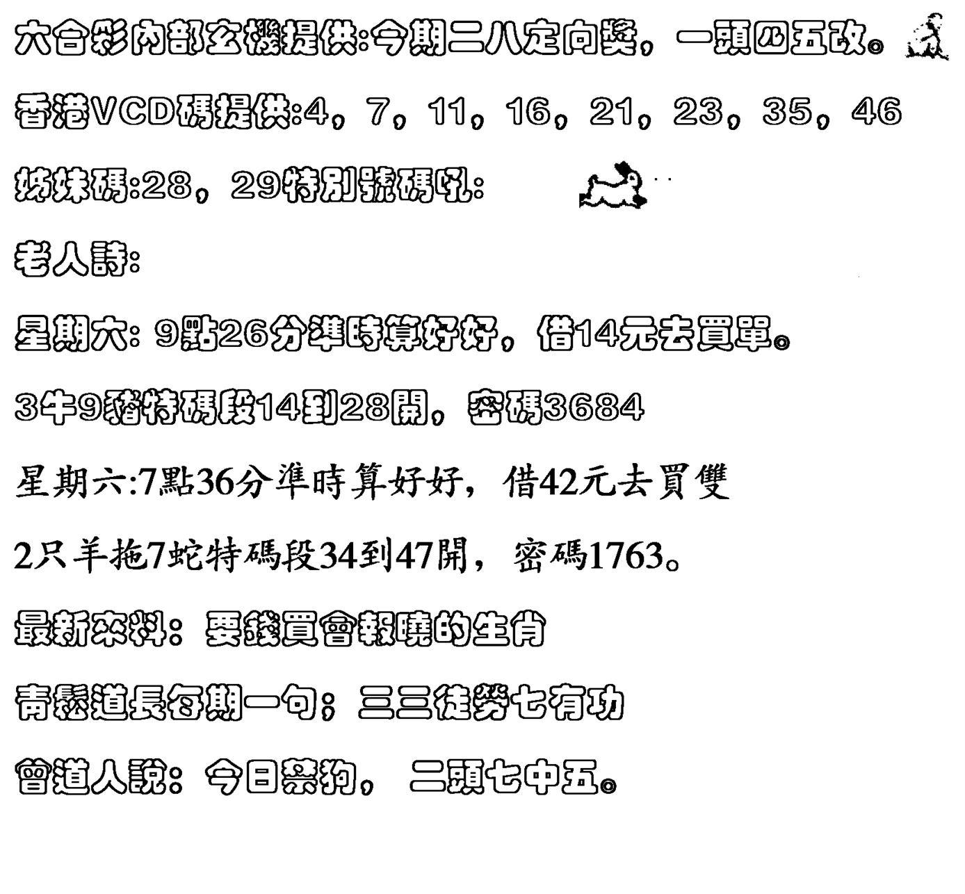 056期香港VCD(黑白)