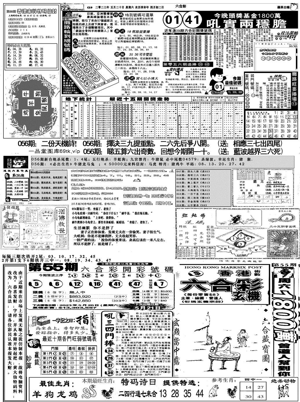 056期恭喜发财(黑白)