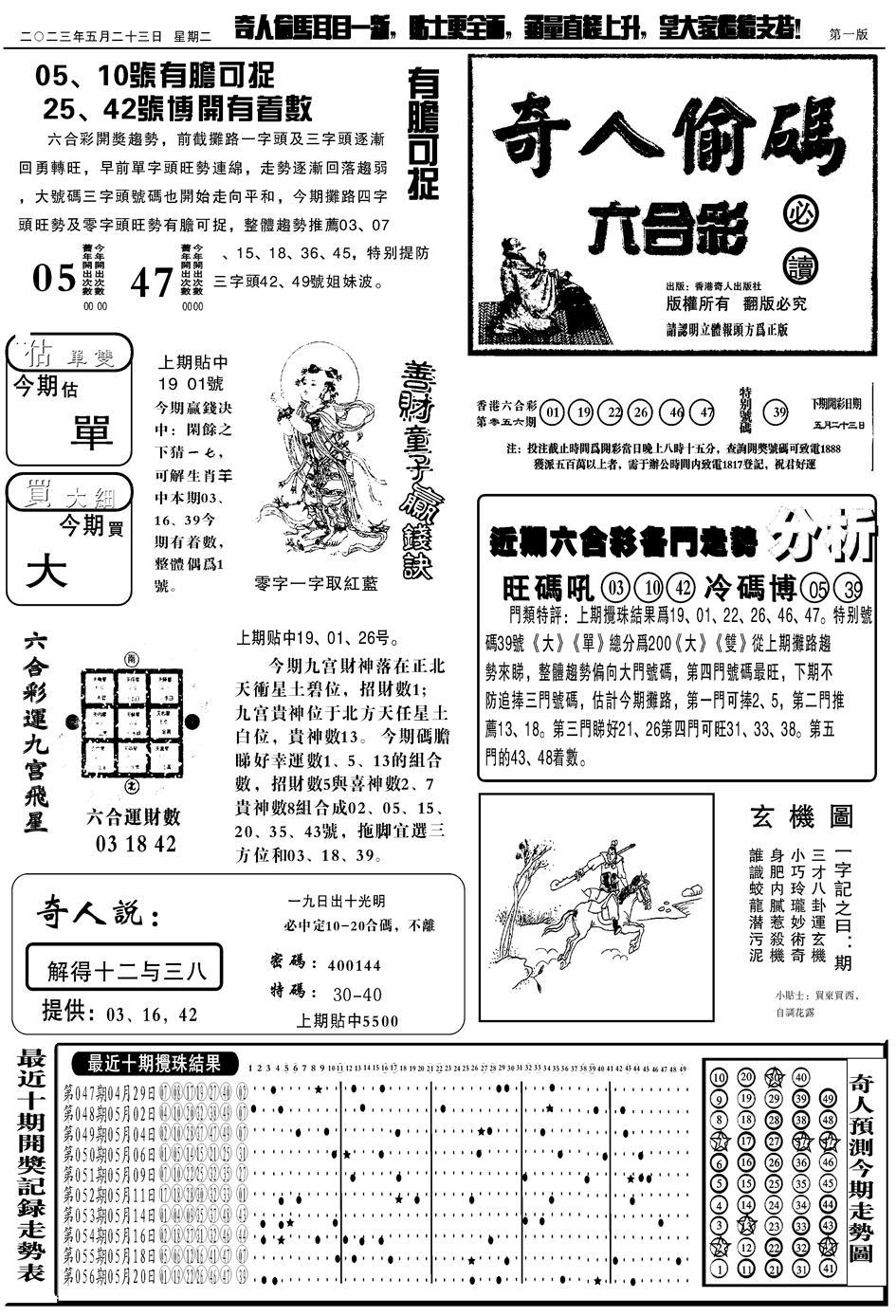 057期老奇人A(黑白)