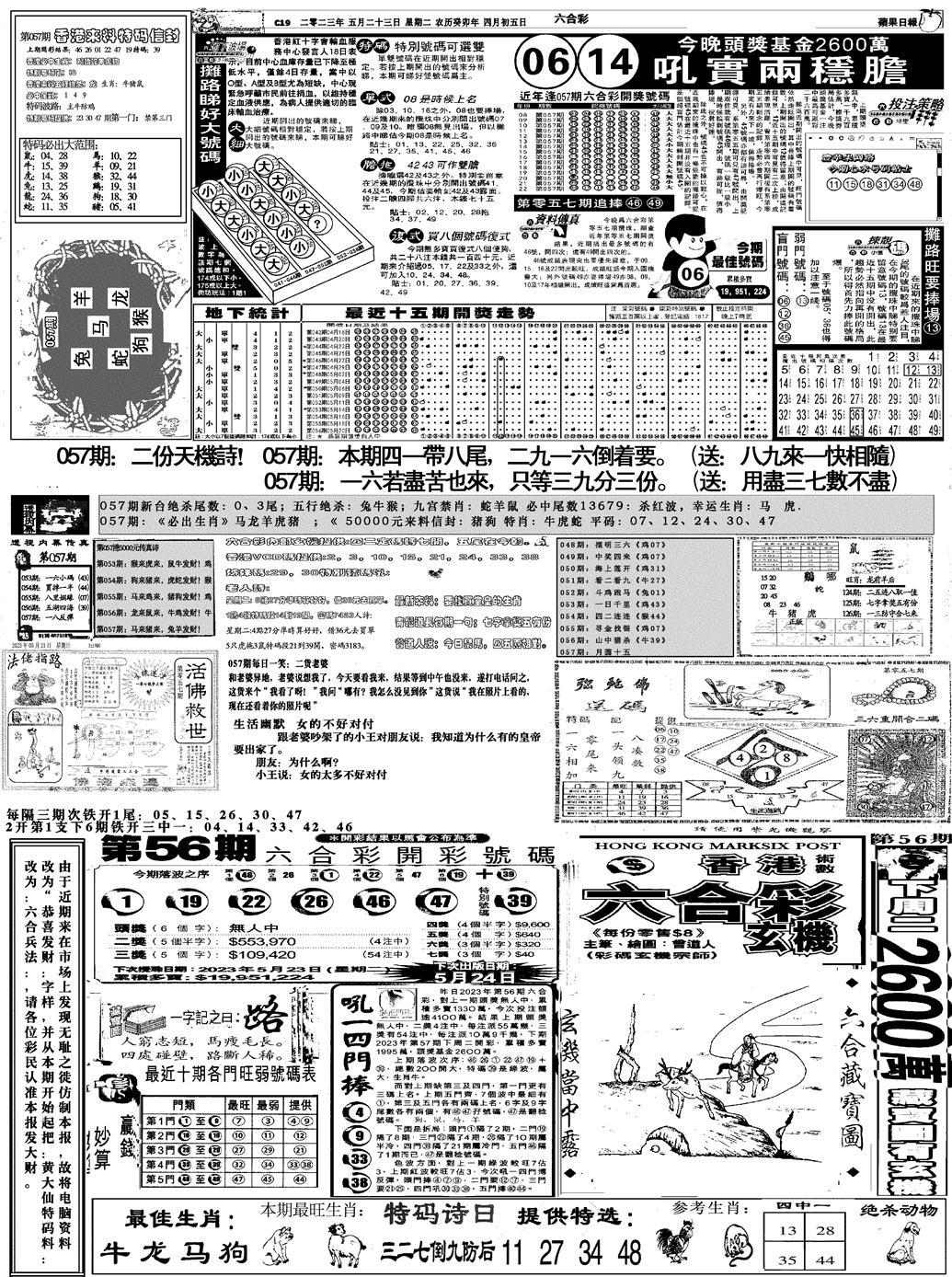 057期恭喜发财(黑白)