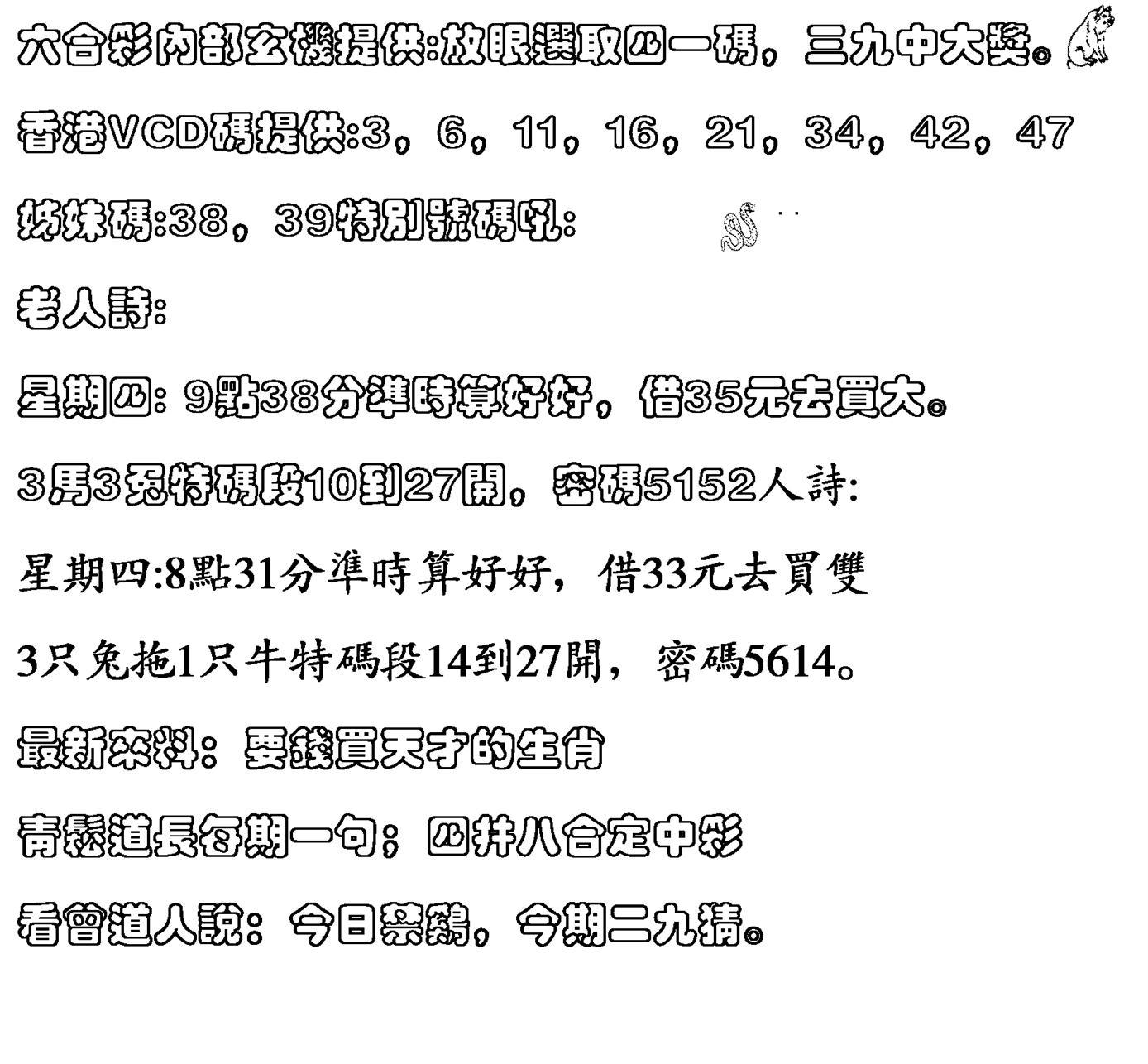 058期香港VCD(黑白)