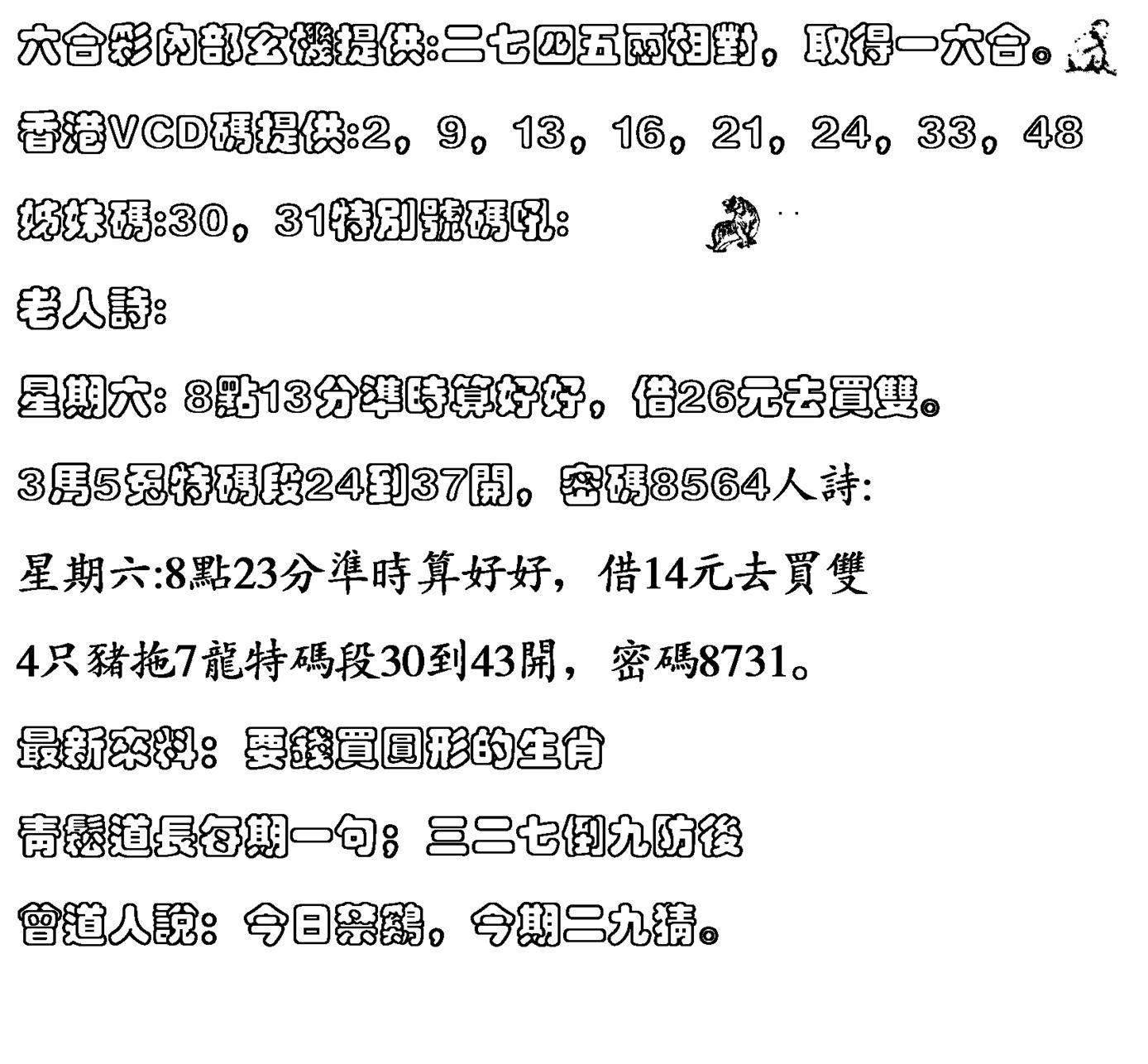 059期香港VCD(黑白)