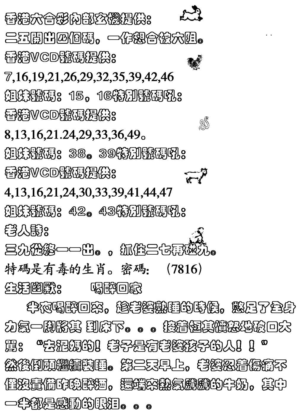 062期生活幽默(黑白)