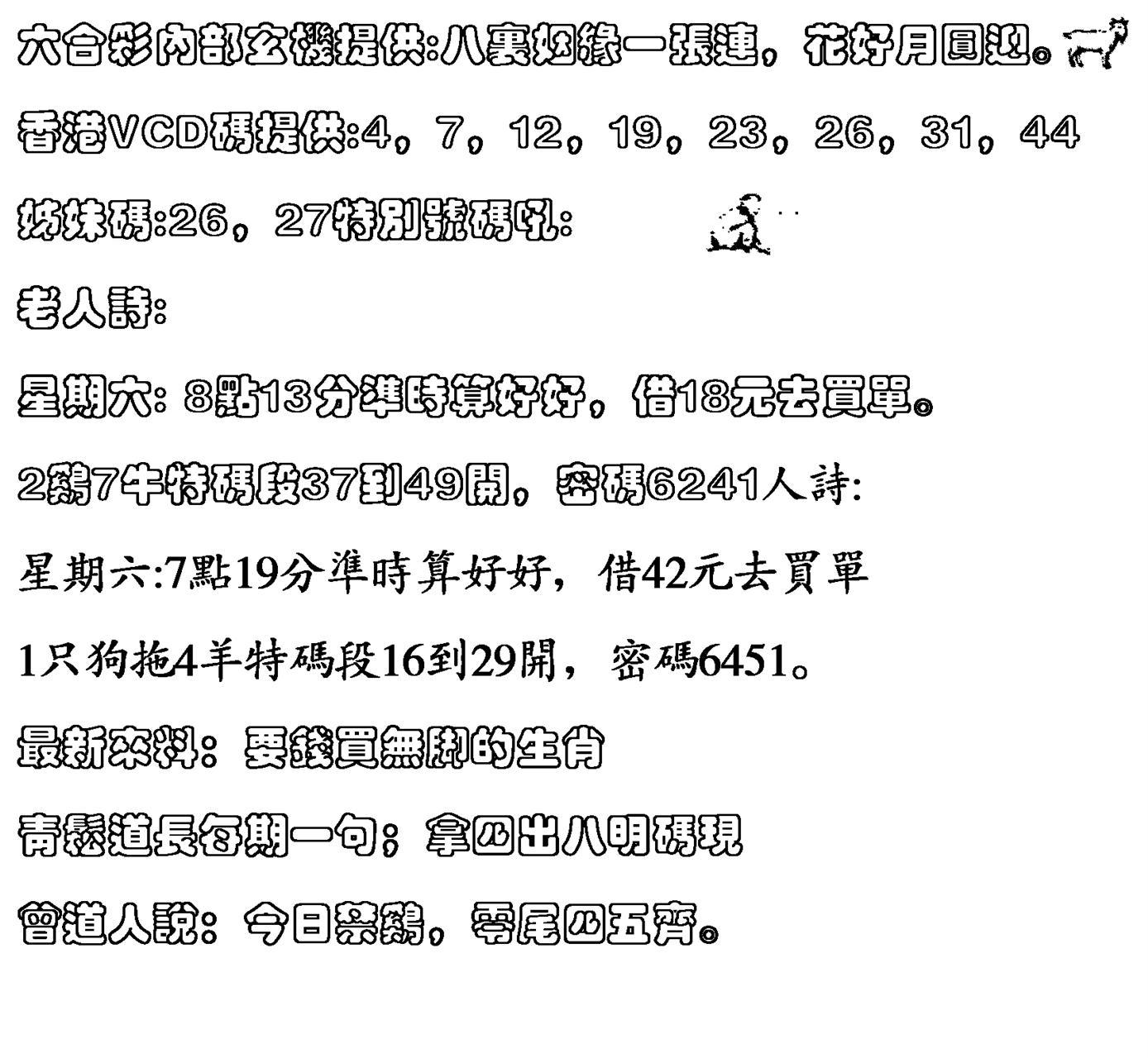 062期香港VCD(黑白)