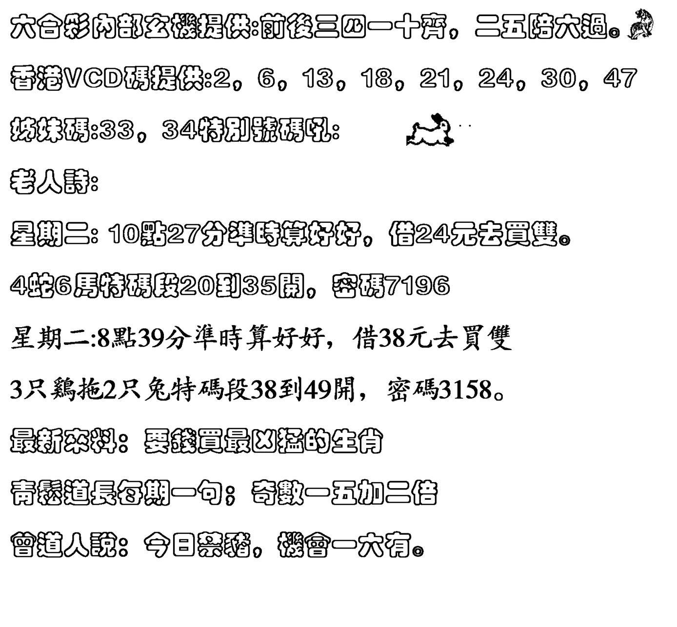 063期香港VCD(黑白)