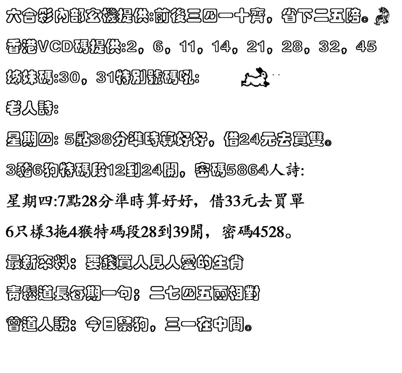064期香港VCD(黑白)