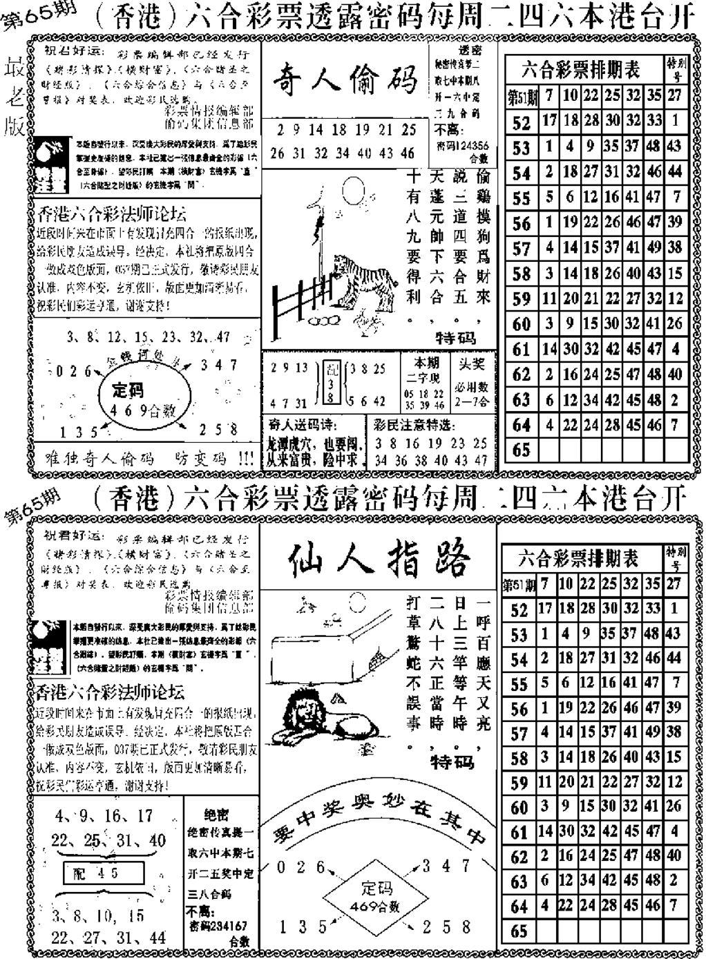 065期老板小四合A(黑白)