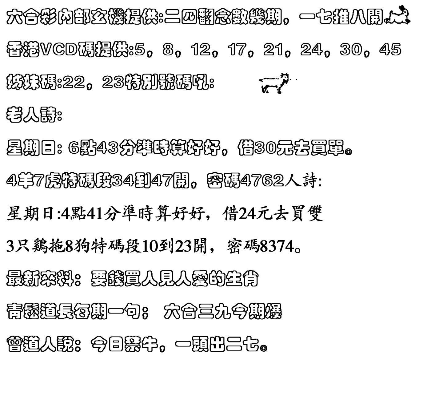 065期香港VCD(黑白)