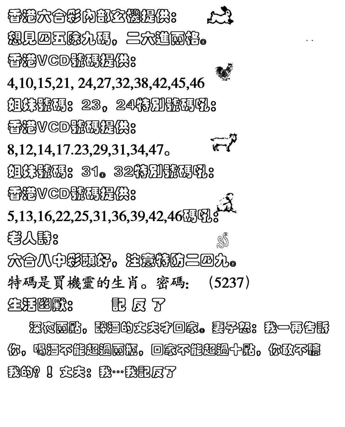 066期生活幽默(黑白)