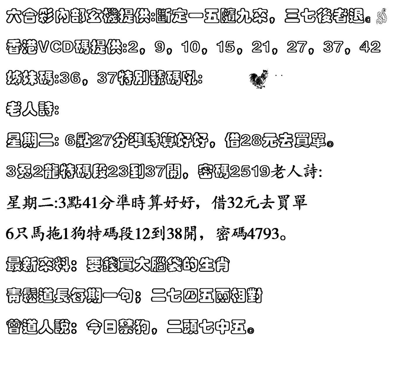 066期香港VCD(黑白)