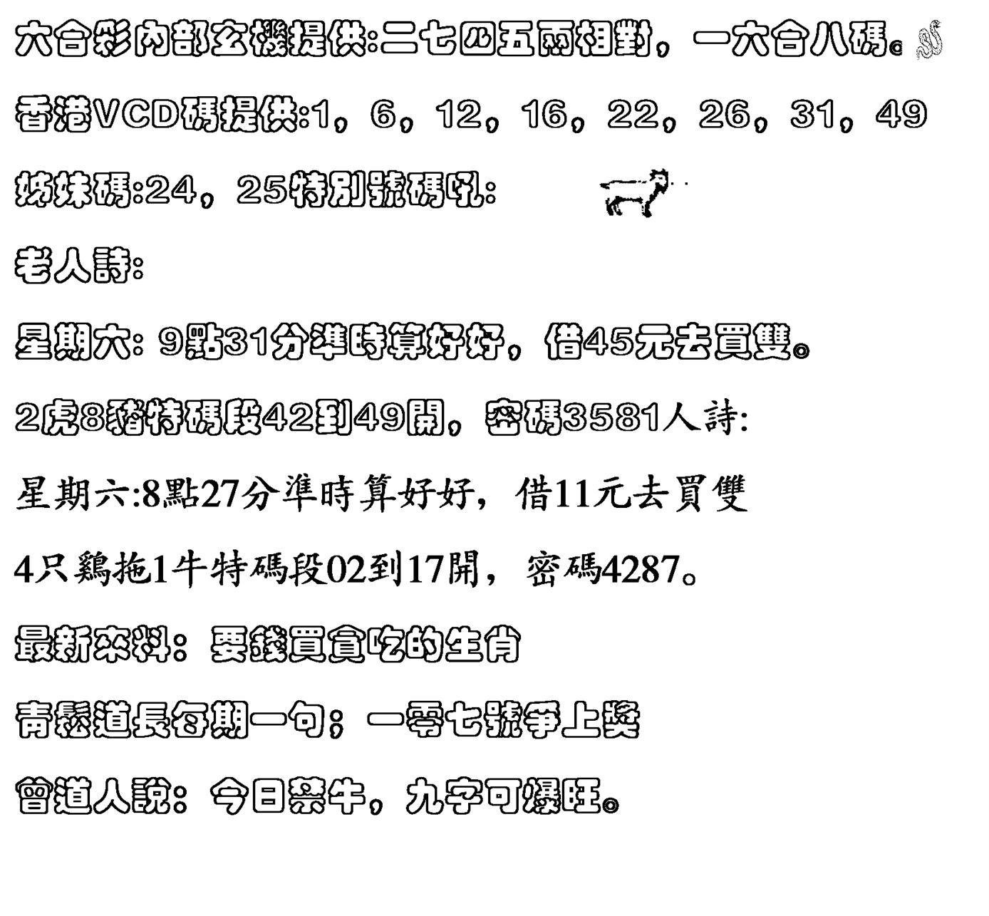 068期香港VCD(黑白)