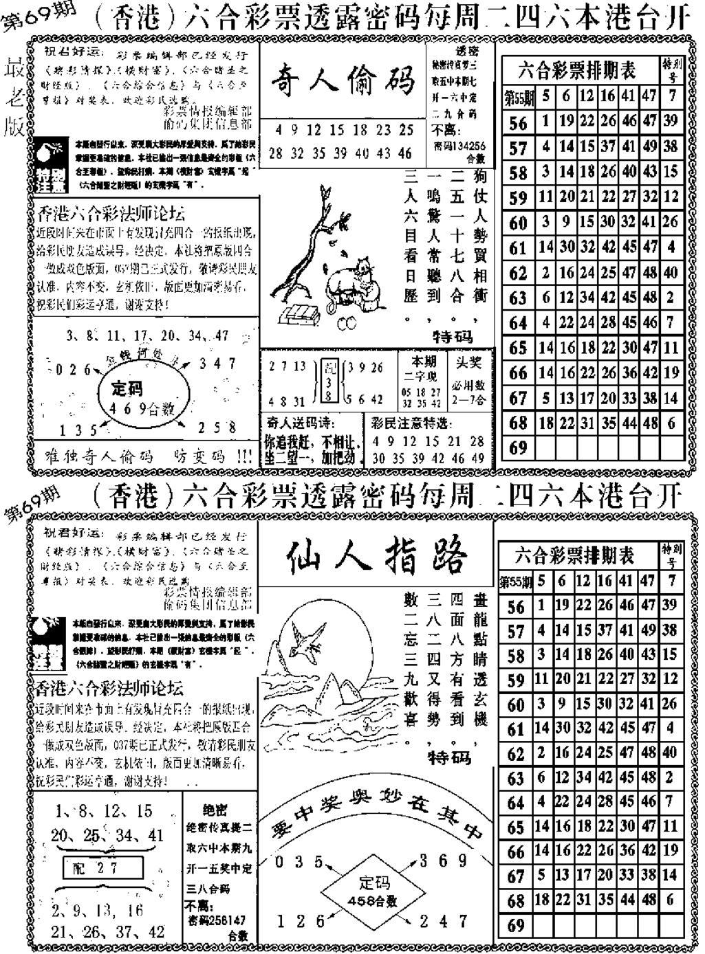 069期老板小四合A(黑白)