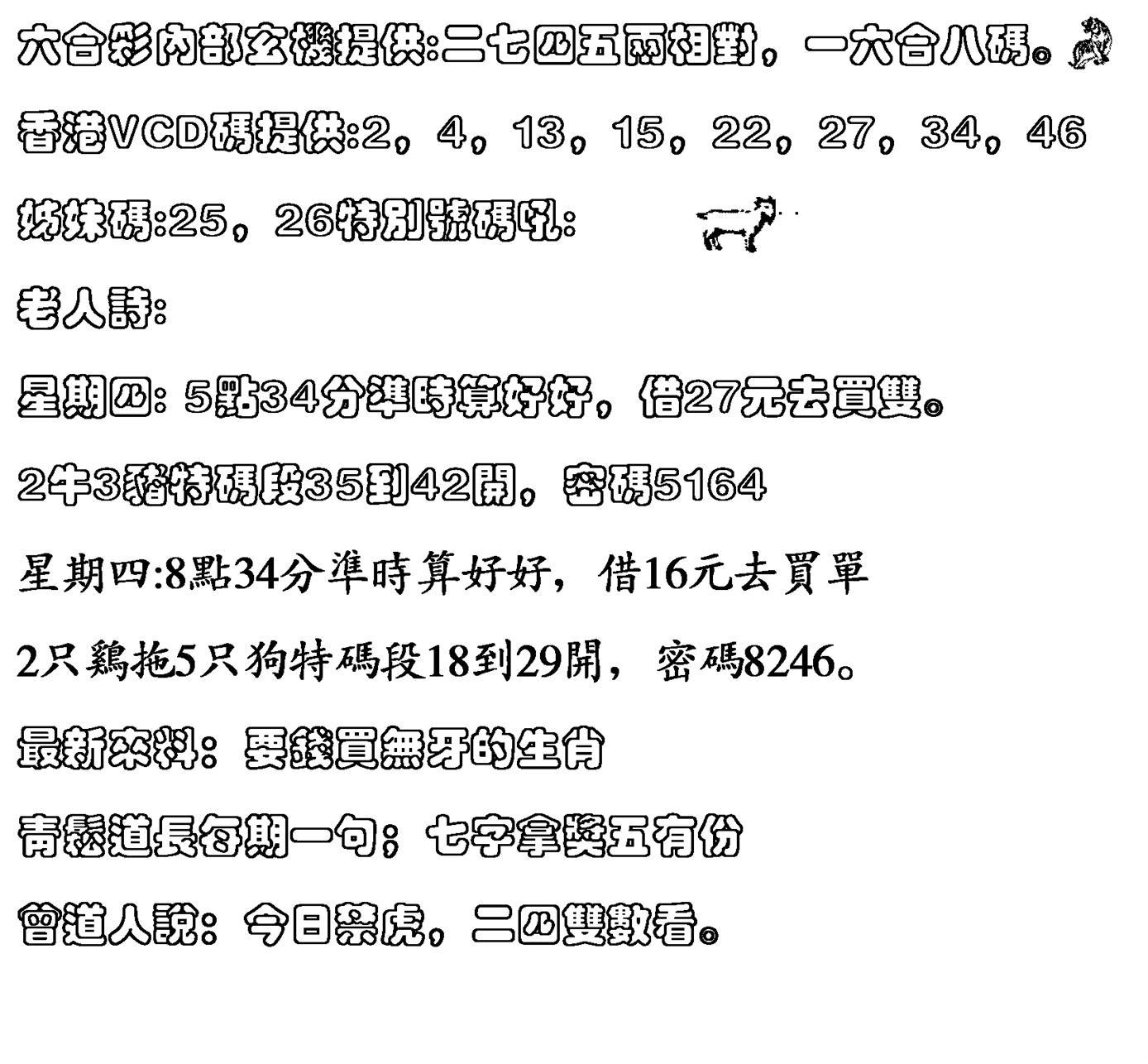 070期香港VCD(黑白)