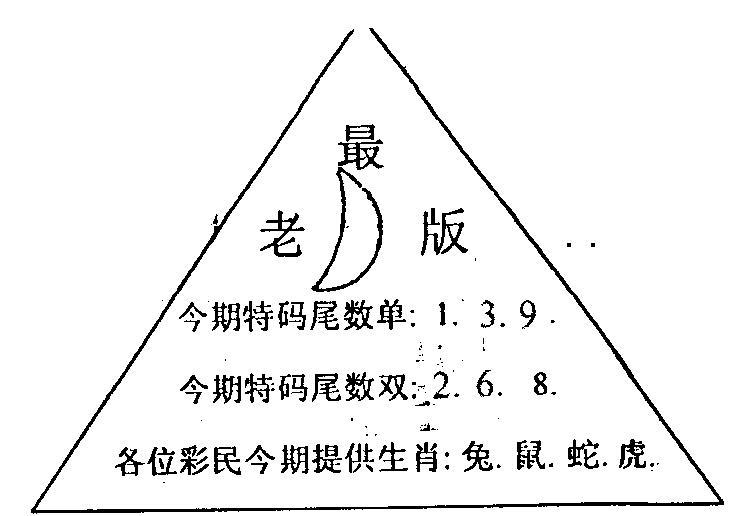 070期三角圈(黑白)