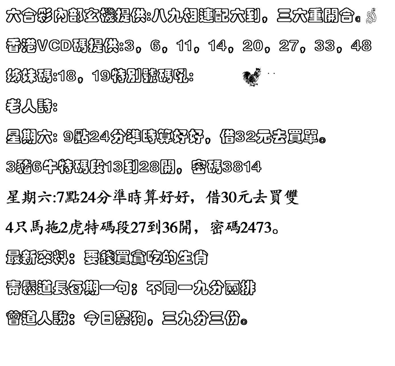 071期香港VCD(黑白)