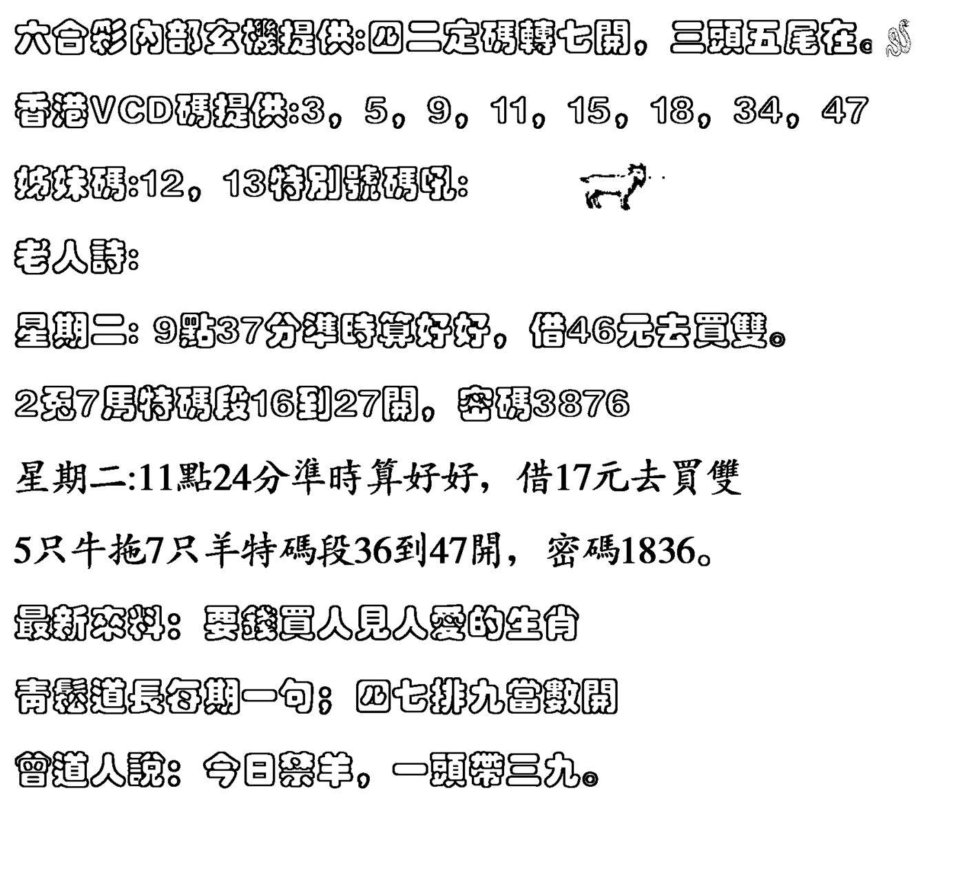 072期香港VCD(黑白)