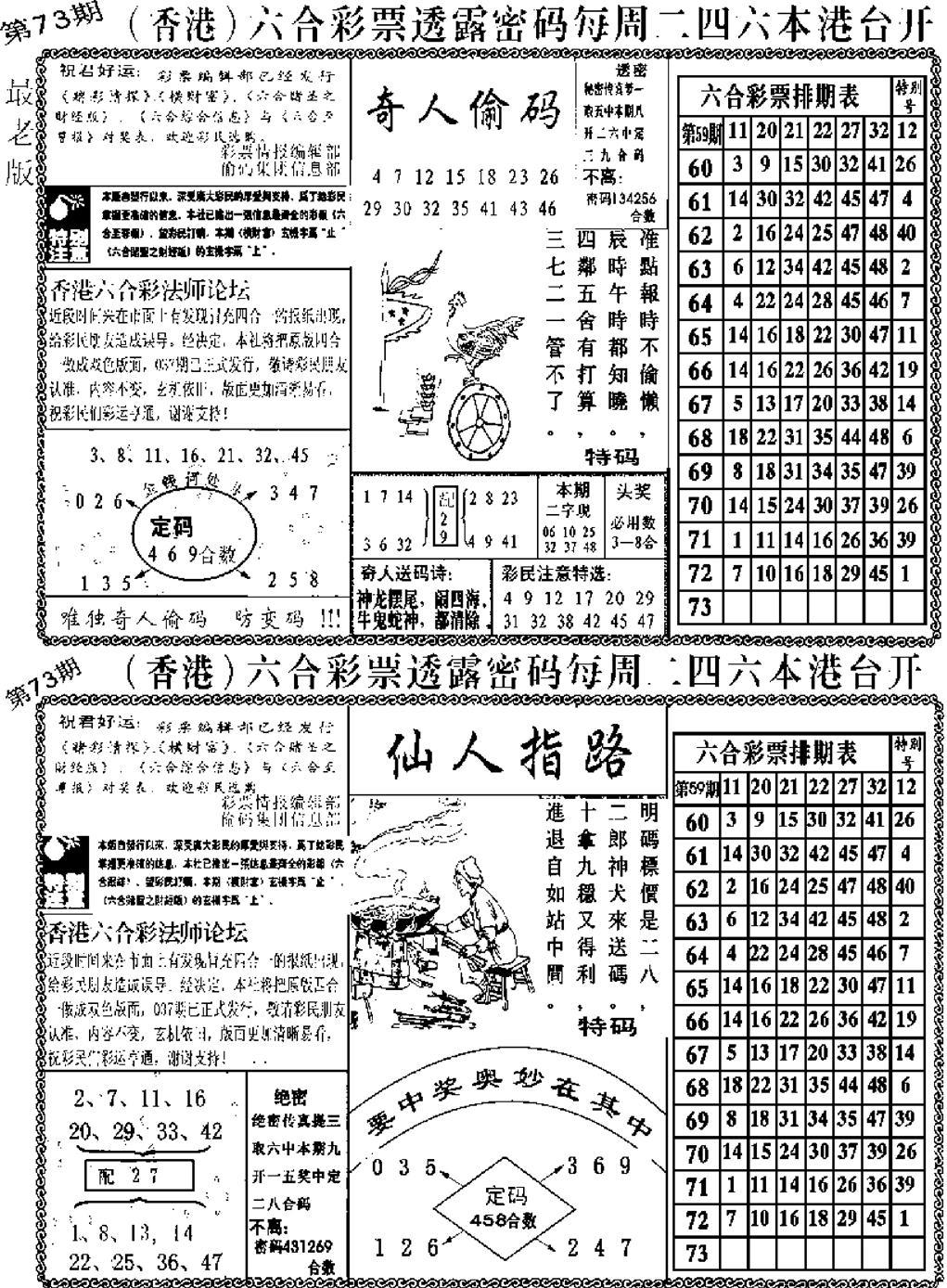 073期老板小四合A(黑白)