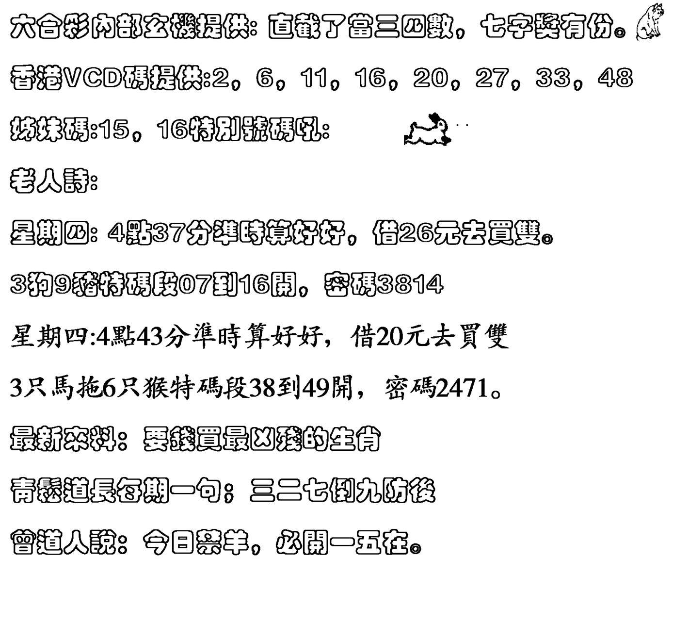 073期香港VCD(黑白)