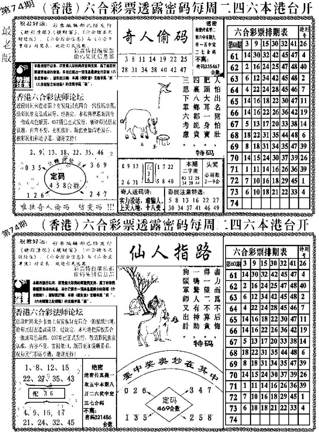 074期老板小四合A(黑白)
