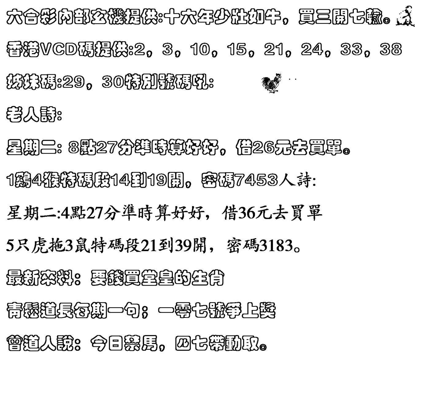 075期香港VCD(黑白)