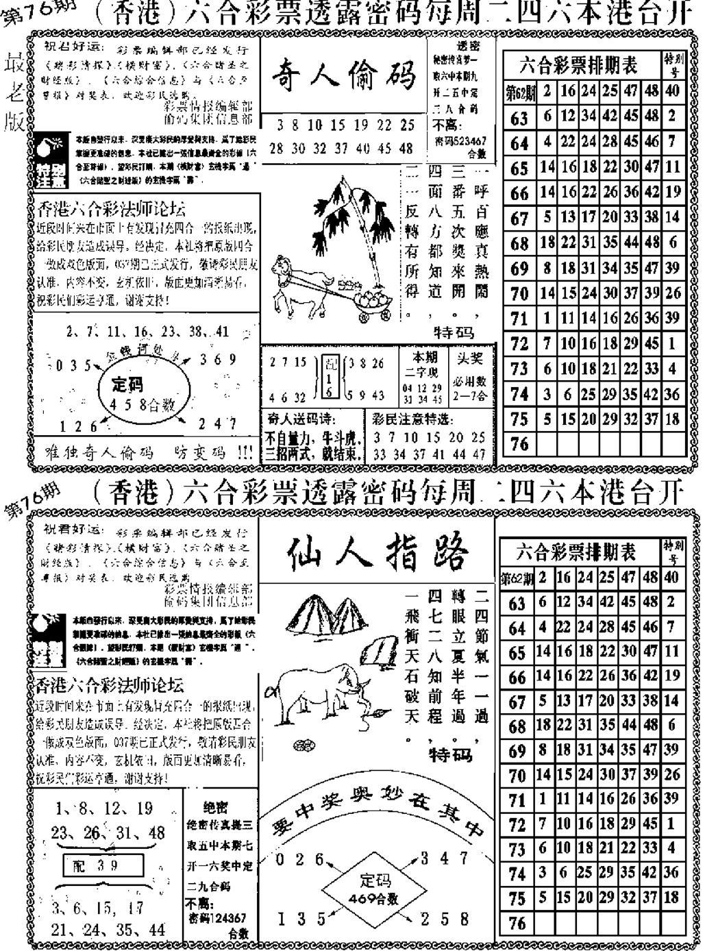 076期老板小四合A(黑白)