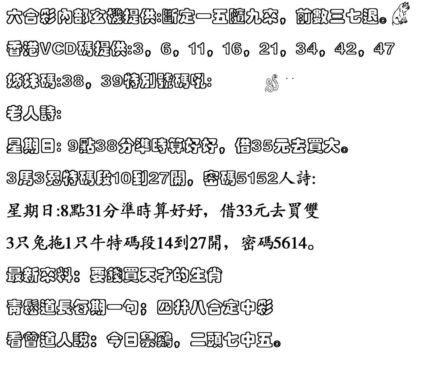 076期香港VCD(黑白)