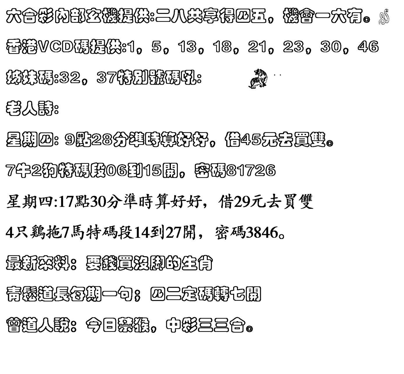 078期香港VCD(黑白)