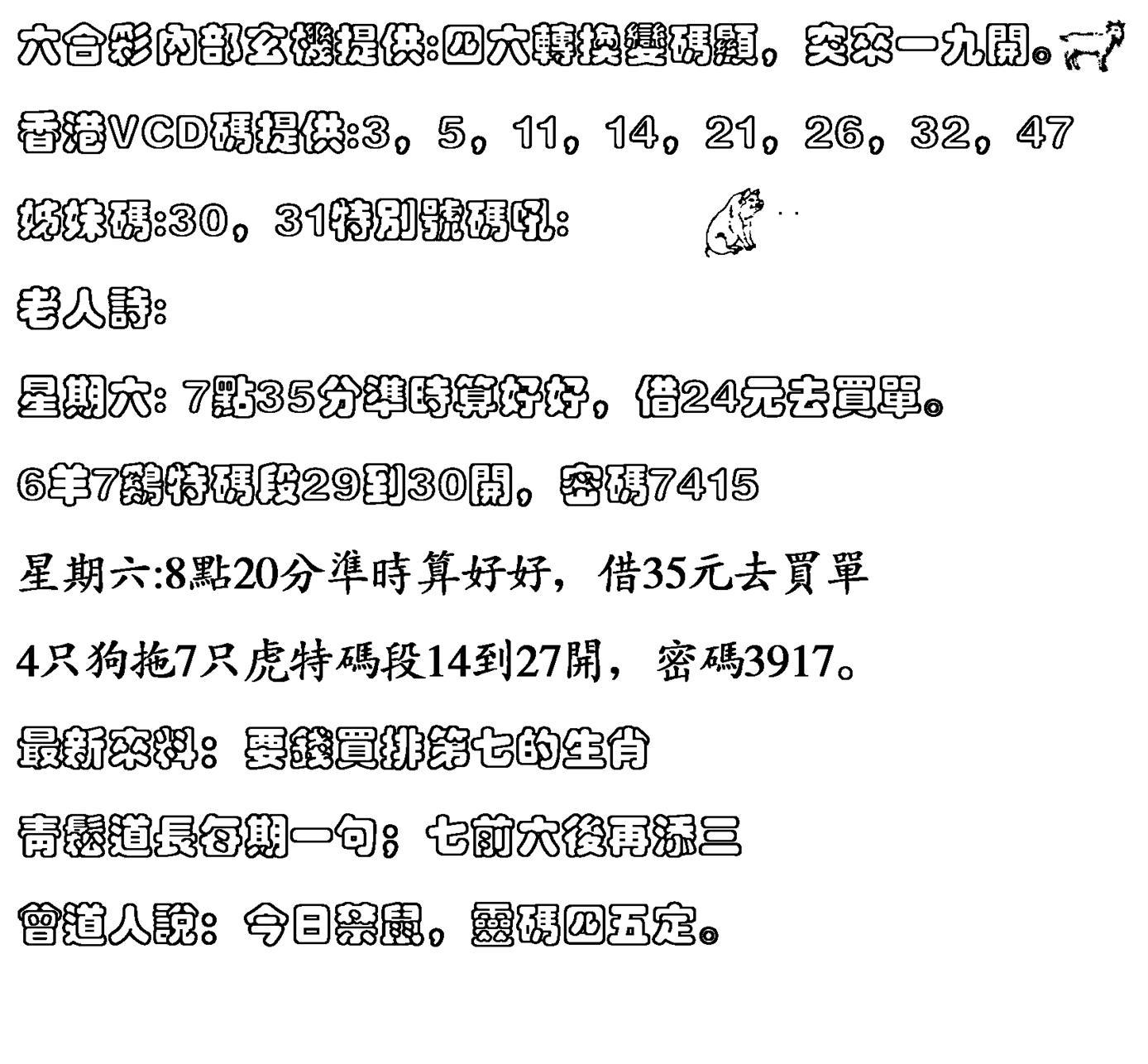 079期香港VCD(黑白)