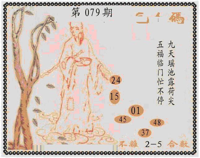079期牛派系列9(黑白)