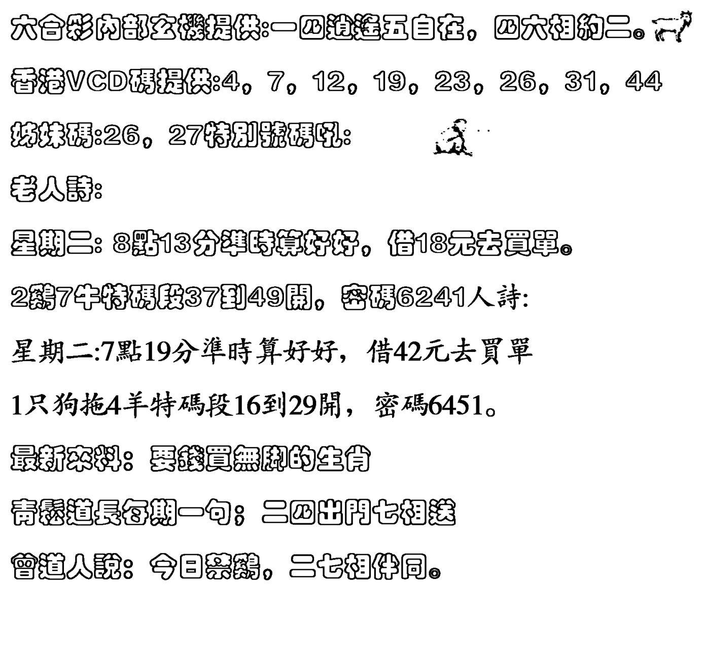 080期香港VCD(黑白)