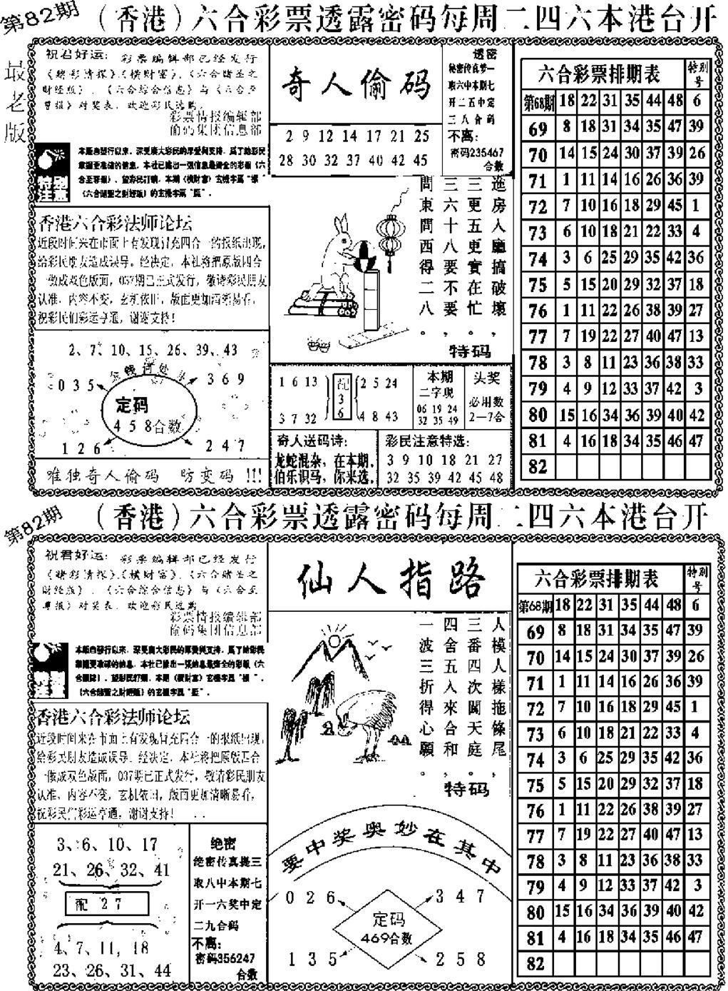 082期老板小四合A(黑白)