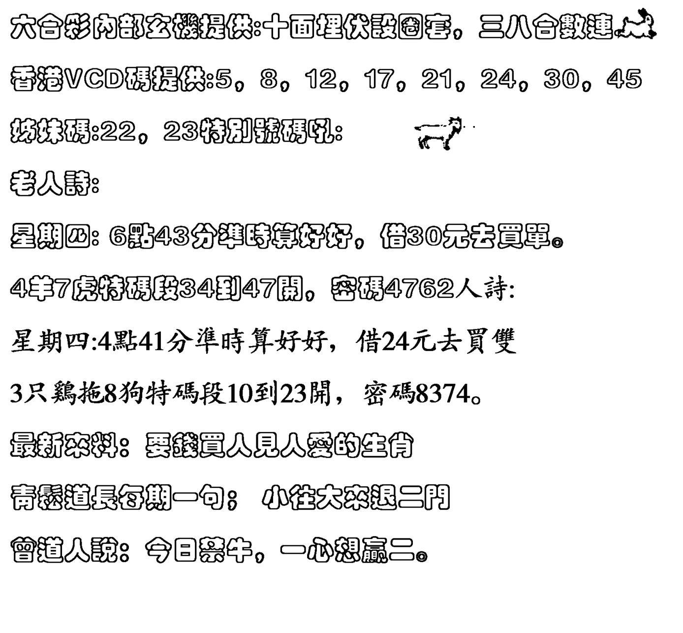 083期香港VCD(黑白)