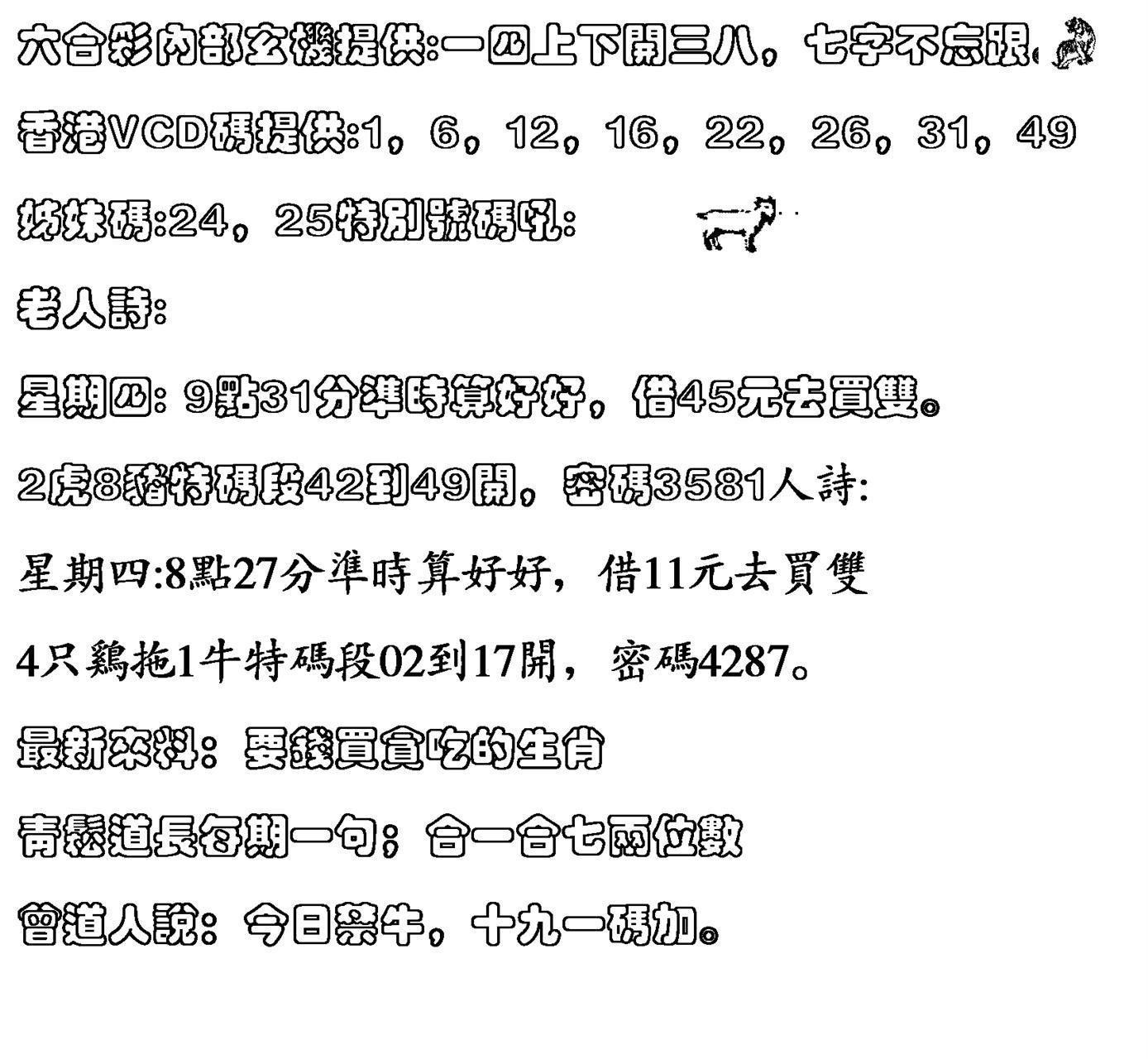 086期香港VCD(黑白)